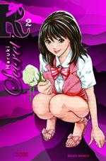 Secret'R 2 Manga