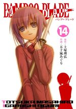 Bamboo Blade 14 Manga