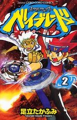 Beyblade Metal Fusion/Masters/Fury 2