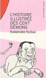 L'Histoire Illustrée des Cent Démons 1 Guide
