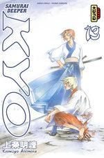 Samurai Deeper Kyo 7