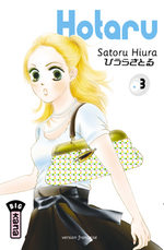 Hotaru 3 Manga