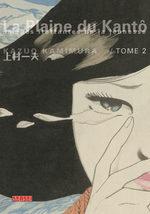 La Plaine du Kantô 2 Manga
