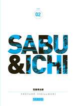 Sabu et Ichi 2