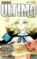 Ultimo 5 Manga