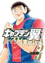 Captain Tsubasa en Liga 3 Manga