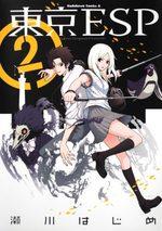 Tôkyô ESP 2 Manga