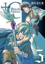 + C Sword and Cornett 5 Manga