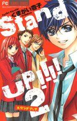 Stand up!!!! 2 Manga