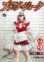 Black Joke 3 Manga