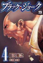 Black Joke 4 Manga