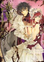 Doku Hime 3 Manga