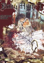 Doku Hime 1 Manga