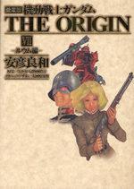 Mobile Suit Gundam - The Origin 7