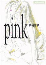 Pink 1 Manga