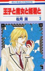 Le prince, la sorcière et les princesses 3 Manga