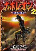 Napoléon 2 Manga