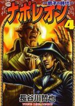Napoléon 4 Manga