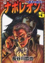 Napoléon 5 Manga