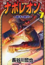 Napoléon 7 Manga