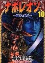 Napoléon 10 Manga