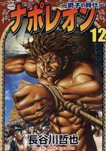 Napoléon 12 Manga