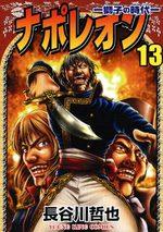 Napoléon 13 Manga