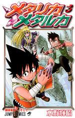 Metallica Metalluca 3 Manga