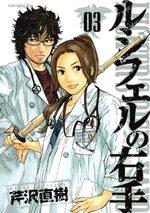 La Main droite de Lucifer 3 Manga
