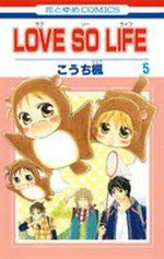 Love so Life 5 Manga
