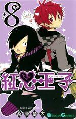 Crimson Prince 8 Manga