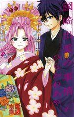 Kunisaki Izumo no Jijô 4 Manga