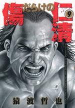 Kizudarake no Jinsei 9 Manga