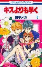 Faster than a kiss 8 Manga