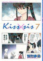 Kissxsis 7 Manga