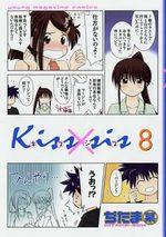 Kissxsis 8 Manga
