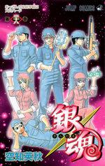 Gintama 38 Manga