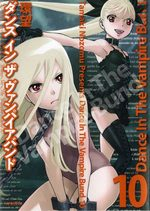 Dance in the Vampire Bund # 10