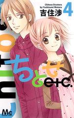 Chitose etc. 4 Manga
