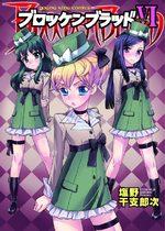 Brocken Blood 6 Manga