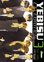 Yebisu Celebrities 3 Manga