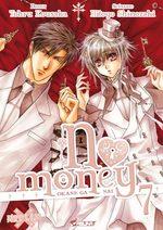No money ! 7 Manga
