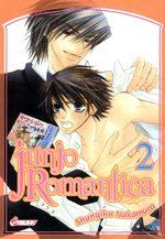 Junjô Romantica 2