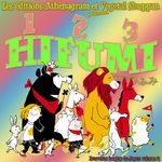 1 2 3 Hi Fu Mi 1 Artbook