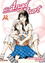 Angel Heart 32