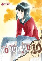 Bokurano T.10 Manga
