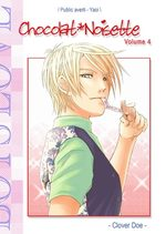 Chocolat*Noisette 4 Global manga