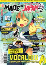 Made in Japan / Japan Mag 16 Magazine