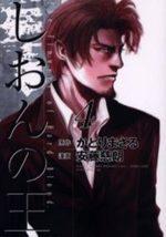 Kings of Shôgi 4 Manga