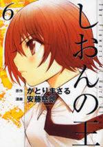 Kings of Shôgi 6 Manga